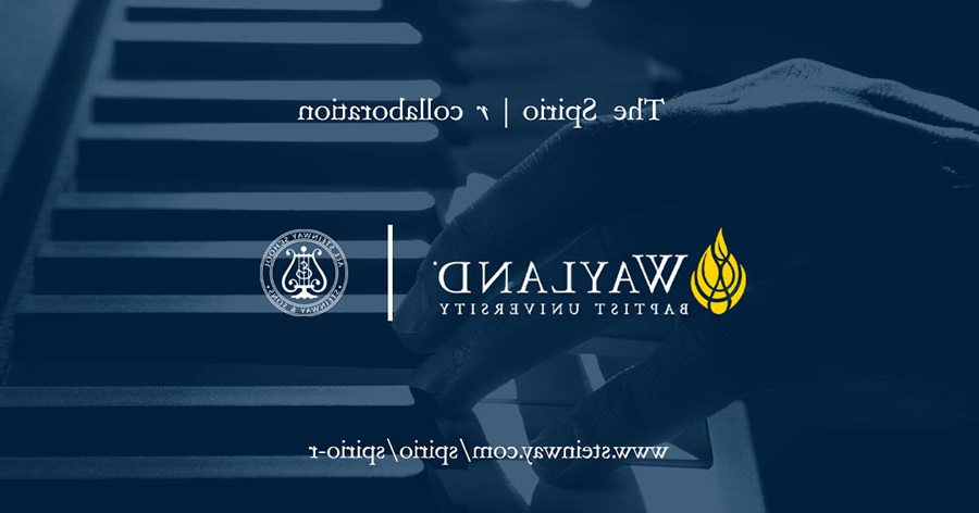 graphic of hands playing a piano with the Wayland and Steinway logos superimposed